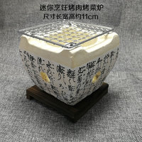 Kitchen clay cooking Japanese style barbecue food quick hand roast meat roast dish oven charcoal grill Chinese characters BBQ