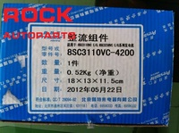 PRESTOLITE RECTIFIER 8SC3110VC 4200 FOR ALTERNATOR 8SC3110VC 8SC3238VC 28V 150A FOR BUS