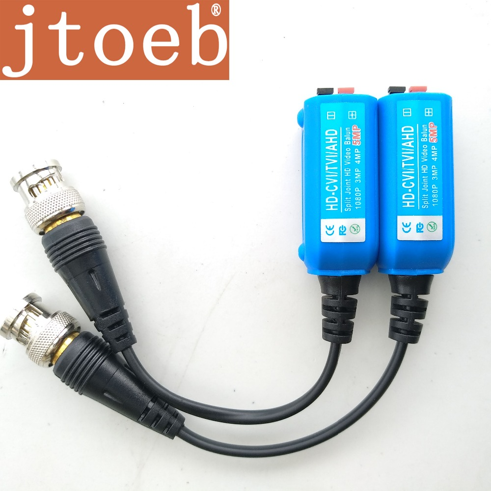 HD-CVI/TVI/AHD Passive Video Balun Support 720P 960P 1080P 3mp 4mp 5mp HDCVI Camera Transmission By Network  CAT5E/6 Cable 200m