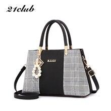 21 Клубная брендовая Вместительная женская сумка из искусственной кожи, Сетчатая Сумка на плечо, модная повседневная роскошная дизайнерская женская сумка через плечо