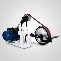 VEVOR PH 427 X 12 Wheel & Flat Platen Tool Rest 2 Hp 110 Volt Belt Grinder 2 X 82 sander Grinder Variable Speed