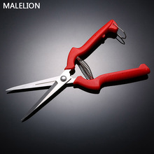 Garden Pruning Tools Long Mouth Repair Scissors Fruit Forest Picking Stainless Steel Labor Saving Home Gardening