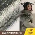 Fourrure artificielle blanc gris imitation raton laveur tresse cheveux manteau collier tissu