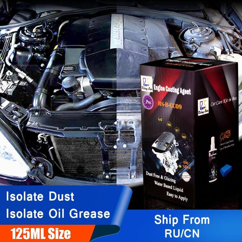 In aumento Star RS-B-CC09 Auto Motore Vetri Prodotti per Isolare Polvere e Macchie Motore Agente di Rivestimento 125 ml Kit per I Professionisti
