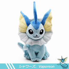 37cm Vaporeon Plush Toy Eevee Plush Doll Soft toy Classic Plush Hot Toys Christmas Gifts Baby Toys For Children Free Shipping цена