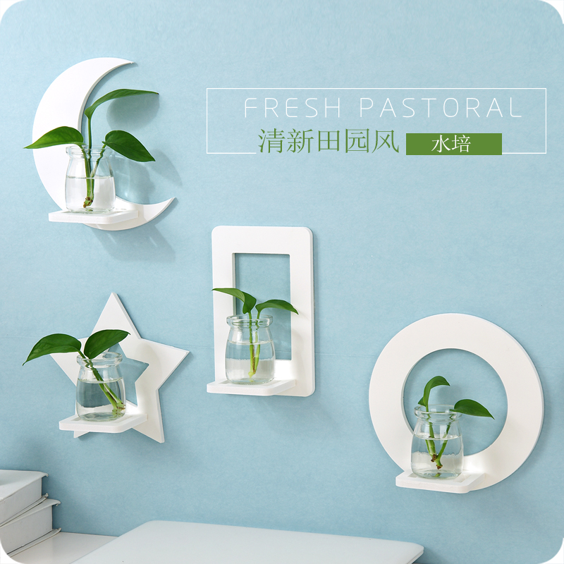 Creative Wall Decorative Shelf Household Wall Water Culture Vase Flower Stand Wall Potted Storage Rack(not Include Bottle)