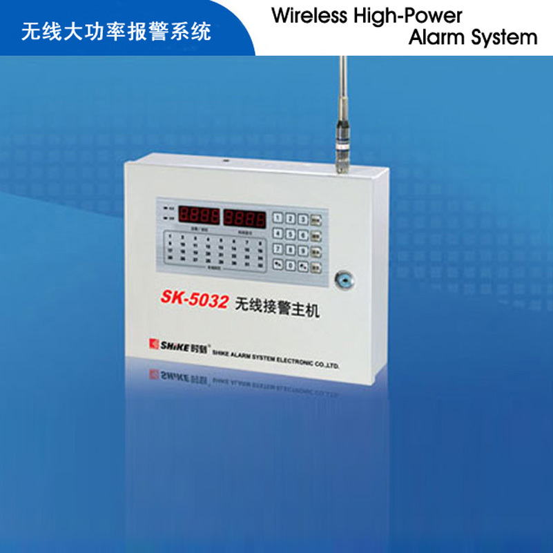 Wireless Station Recivers Host 1-3 Km Remote Alarm System  Anti Theft System