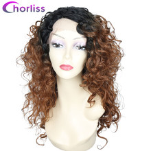 Chorliss Synthetic Wigs For Black Women Afro Kinky Curly Lace Front Wig 18inch Lace Wig Side Part Grey Black 613 Lace Front Wig fashion dark wine red capless fluffy afro curly long side bang synthetic wig for women
