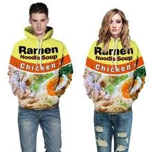 New Arrival Sportswear Women Printed Food Tops Loose Sweater Jacket Sportswear Thin Hooded Striped Sweater Camisoles for Men