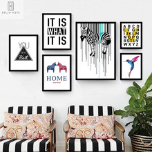 Nordic Abstract Canvas Printing Modern Posters Lovely Zebra Rhinoceros Hummingbird Triangle Decorative Paintings For Home Decor wall art abstract canvas printing modern posters gorgeous lotus leaf lotus root in lake decorative paintings for home decoration