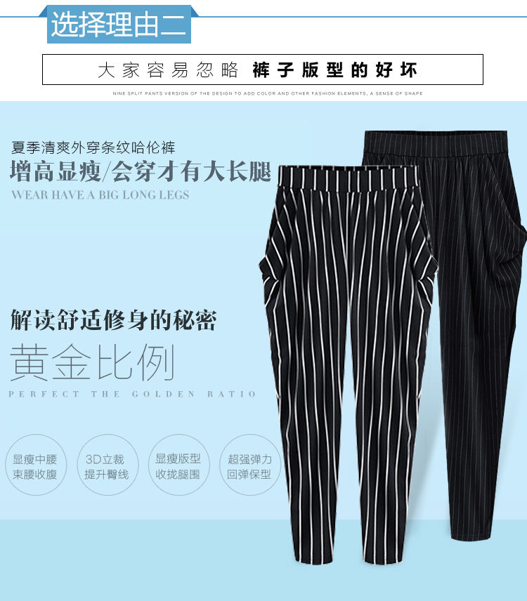 HTB1iZceQVXXXXcXXpXXq6xXFXXXz - FREE SHIPPNG Women Summer Pants High Waist Stripe JKP245