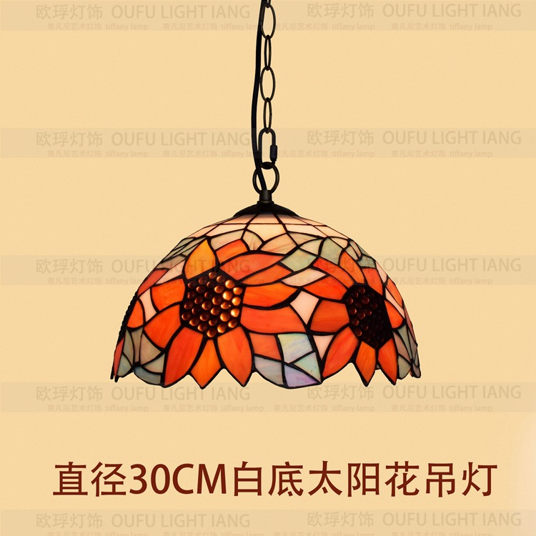 12inch American garden Tiffany sunflower  pendant light Bar Cafe Restaurant  lamp E27 110-240V12inch American garden Tiffany sunflower  pendant light Bar Cafe Restaurant  lamp E27 110-240V