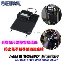 Автокресло задняя часть крышка защитные для дети защитить задняя часть из автоматический мест крышки для младенцы собаки от грязи грязи W685