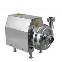 1 PC Single-stage pipeline bomba de reforço bomba centrífuga de aço inoxidável para o leite  laticínios  beber 380 V Hz 0.75KW 50