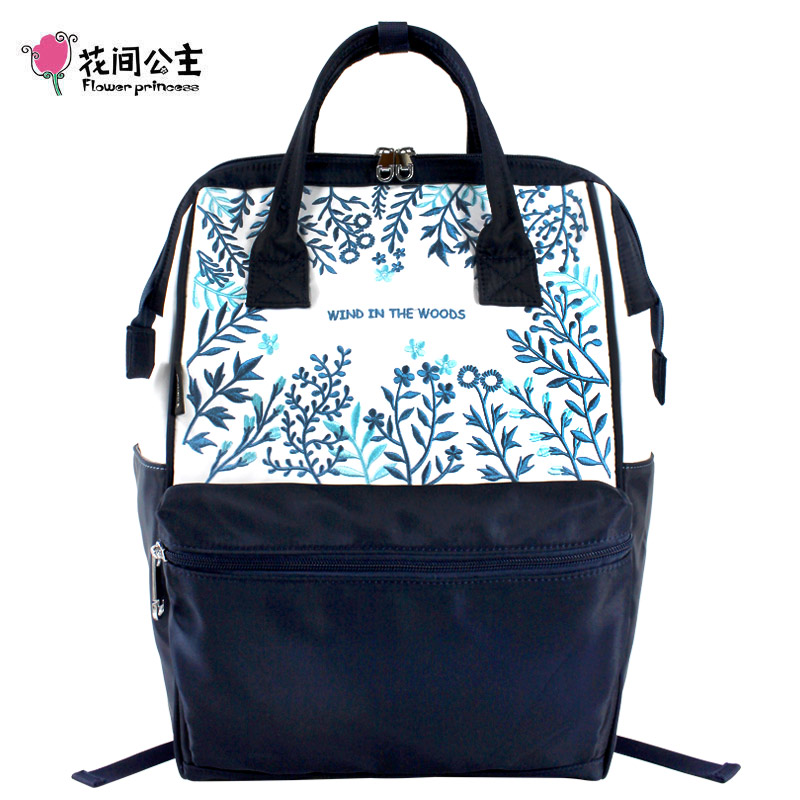 Flower Princess 14 Laptop Embroidery Backpack Women Nylon Backpacks Teenage Girls School Bags High Quality Travel