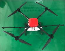 YRX416 16L / 16KG quadcopter umbrella folding intelligent autonomous operation waterproof Agricultural Drone RTF version