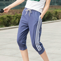 Free shipping 2016 (three bars seven) new summer seven Korean  pants casual pants female guard