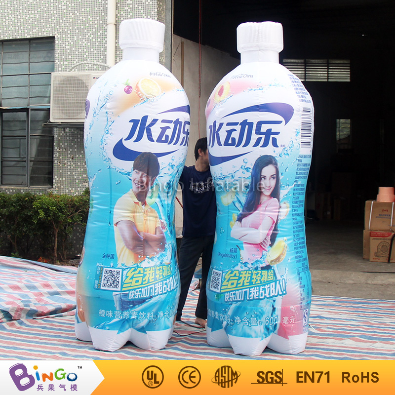 2.5 Meters / 8ft high Commercial Inflatable Cans, Inflatable Advertising Attracting inflatable Beverage Bottle for sale2.5 Meters / 8ft high Commercial Inflatable Cans, Inflatable Advertising Attracting inflatable Beverage Bottle for sale