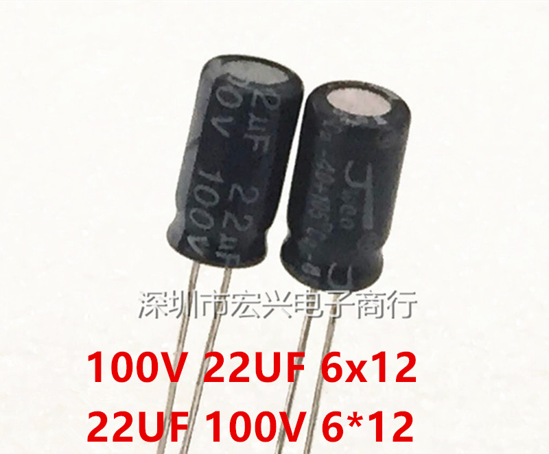 {100 PCS} Capacitor ( 100V 22UF 6x12  22UF 100V 6*12 ) (  400V 2.2UF 6x12  2.2UF 400V 6*12 ) ( 25V 330UF  8x14  330UF 25V 8*14 ) free shipping kayipht ve 263 eu no new old components dc dc 300v 24v 200w can directly buy or contact the seller