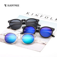 SUERTREE Round Sunglasses Retro Women Ladies Vintage Male Fashion New Arrival for Travel Brand Designer JH9003