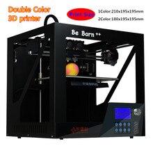 2017 Высокая Точность Двойной Цветной Печати 3 D Принтер С Бесплатным Нити Высокой Производительности MK9 Экструдер 3D Принтер Бесплатная Доставка