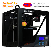 2017 High Precision Double Color Printing 3 D Printer With Free Filament High Performance MK9 Extruder 3D Printer Free Shipping