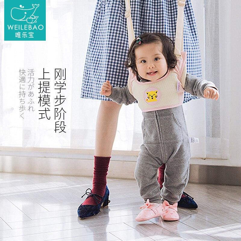 Bébé bambin avec été anti-automne respirant apprentissage marche bébé bébé double usage enfants quatre saisons universel apprentissage ceinture