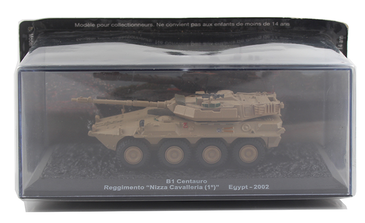 IXO 1/72 Italy VRC-105 B1 Centauro Armored reconnaissance vehicle model Alloy collection model Holiday gift new arrival 1 channel 1080p sd dvr golden dvr works with tvi hd camera 128gb tf memory motion detection brandoo bd 3118