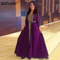 Grape Purple Long Sleeve Evening Dresses Beads Chiffon Arabic Muslim Special Occasion Vestidos De Fiesta De Noche Party Dress