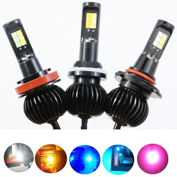 2pcs Car H7 LED H1 H3 H8 H11 HB3 9005 HB4 9006 H27 880 801 LED Bulbs Fog Light Bulbs Dual Color 3000k 6000k Auto Lamp 12V image