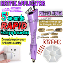 Rapid Heat HotFix Applicator ! 1 set/lot Pink Purple wand Gun+free DIY box for Hot fix Rhinestones iron on crystals strass stone