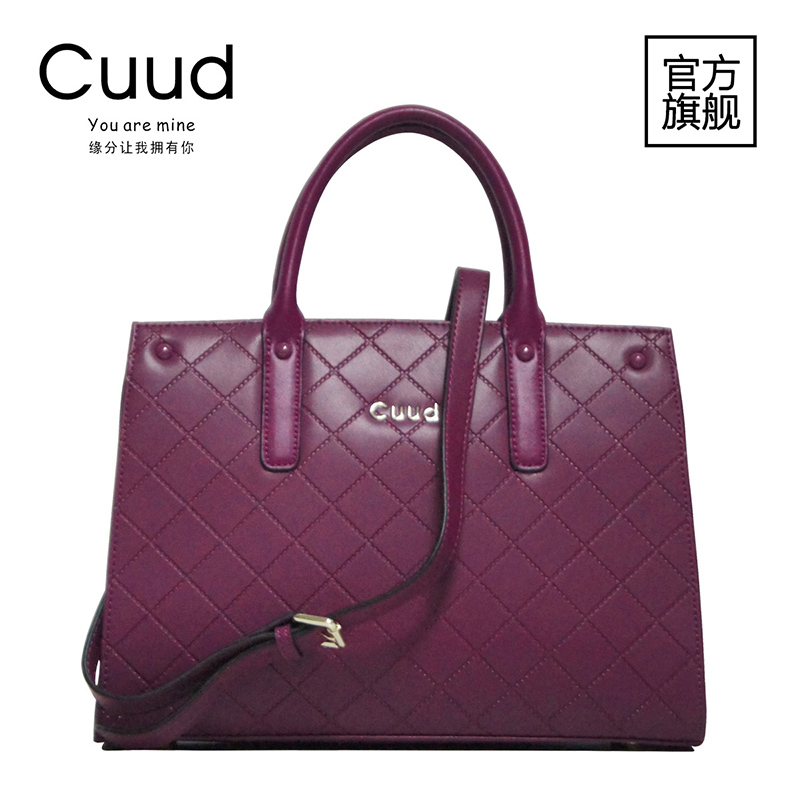 Cuud ' s new style women ' s bag , 2017 , elegant , graceful , small , elegant , light - cooked OL crossbow handbag , 44C456 kiind of new white women s size small s sheer textured sleeveless blouse $39