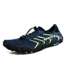 Мужская обувь с пятью пальцами, летняя водонепроницаемая обувь для мужчин, легкие спортивные кроссовки для фитнеса