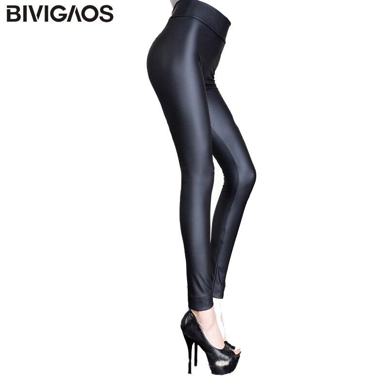 BIVIGAOS Womens Matte Faux Leather Pants Workout PU Leggings Slim High Waist Leggings Pencil Pants Stretch Thin Leggings Women