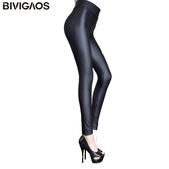 957ffda890ff80 BIVIGAOS Womens Matte Faux Leather Pants Workout PU Leggings Slim High Waist  Leggings Pencil Pants Stretch