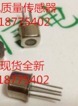 Fast free ship 10pcs/lot Organic vapor gas sensor MP502 air quality sensor MP  air quality sensor