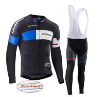 Orbea Winter Cycling Jerseys 2017 Pro Team Maillot Cycling Set Thermal Fleece Bike Wear Clothing Ropa