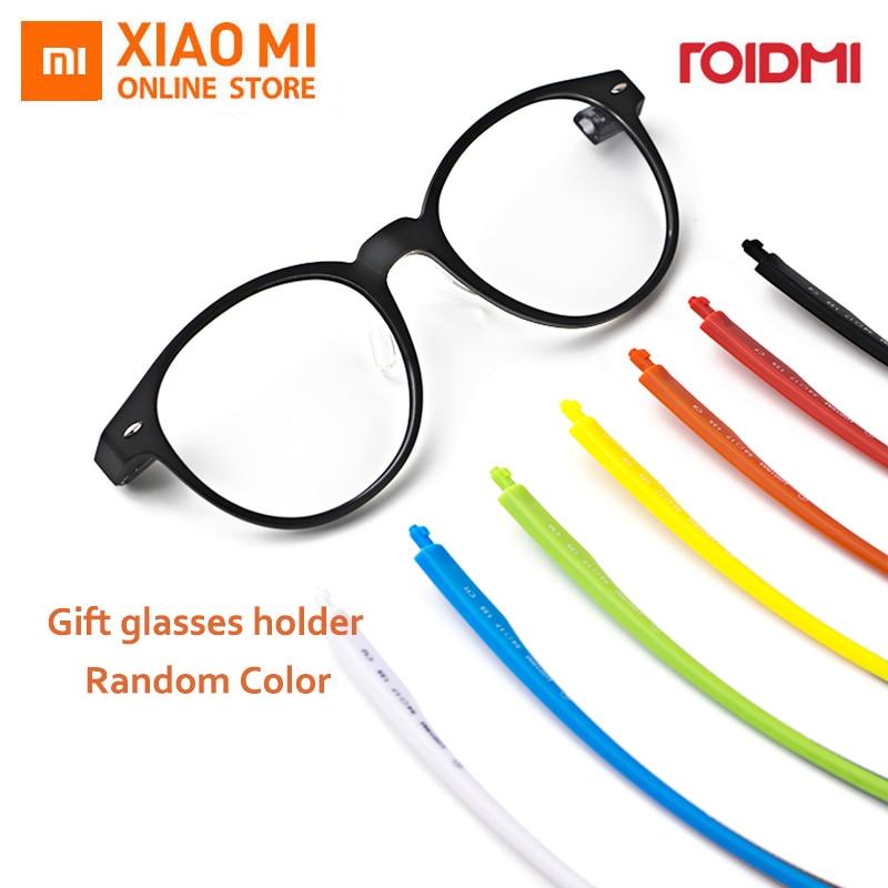 Xiaomi Mijia ROIDMI W1 update B1 détachable Anti-rayons bleus protecteur des yeux en verre pour homme femme jouer au jeu d'ordinateur de téléphone