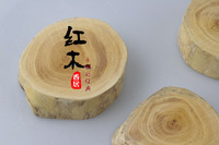 Rosewood incense in yellow poplar wood with jade jade antique stone base