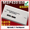 Free Shipping 1pcs USB MSP430 Emulator 430 JTAG Emulator Full Function D5B1