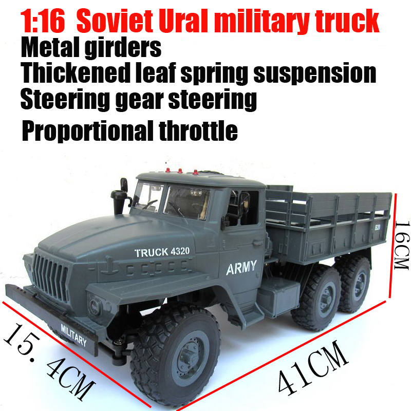 WPL 6X6 Ural Radio Controlled Cars Off Road RC Car Parts 1:16 6WD simulation RC Crawler Military Truck Body Assemble kids toys
