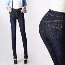 Фотография Warm Jeans For Woman High Waist Plus Size Mom Jeans Winter Jean Femme 2017 Skinny Denim Women