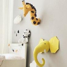 Детская 3D голова животного настенное крепление Kawaii набивной Слон/Жираф/зебра настенные подвесные игрушки Детская комната животные стенные скульптуры в виде рыб