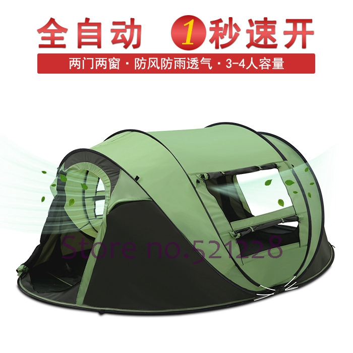 2017 3-4 person speed open fully automatic pop up UV water proof family hiking cycling beach fishing travel outdoor camping tent mool 100 feet pre made siamese bnc video and power cable ready to go for security camera cctv systems