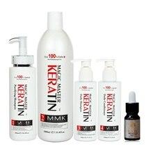 Magic Master Keratin Smell Nice 1000ml Keratin Straight Hair+Purifying Shampoo+Daily Shampoo&Conditioner +Free 10ml Argan Oil shot keratin shampoo