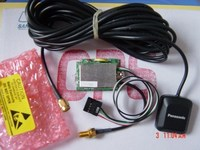 For USB GPS Module of DIY Vehicle Computer DuPont Plug Inside Main Board Outside Pull GPS Active Antenna