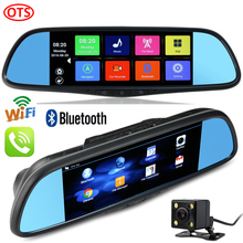 7 inch Android GPS Navigation DVR Video Recorder Full HD 1080P Bluetooth Phone Call WiFi Dual
