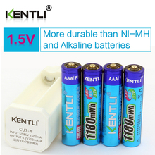 KENTLI 4pcs low self discharge 1.5v 1180mWh AAA lithium li-ion rechargeable battery +4channels smart lithium charger
