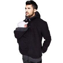 2016 Baby Carrier Hoodies For Dad Men's Kangaroo Jackets With Zipper Coat Men Carry Baby Sweatshirt Black Winter Warm