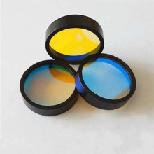 Narrow Bandpass Filter Diameter 25mm Optical Filters 30 nm OD3 Universal Use For Machine Vision Laser Instrument D25mm openmv3 r2 stm32f7 machine vision color recognition optical flow finding